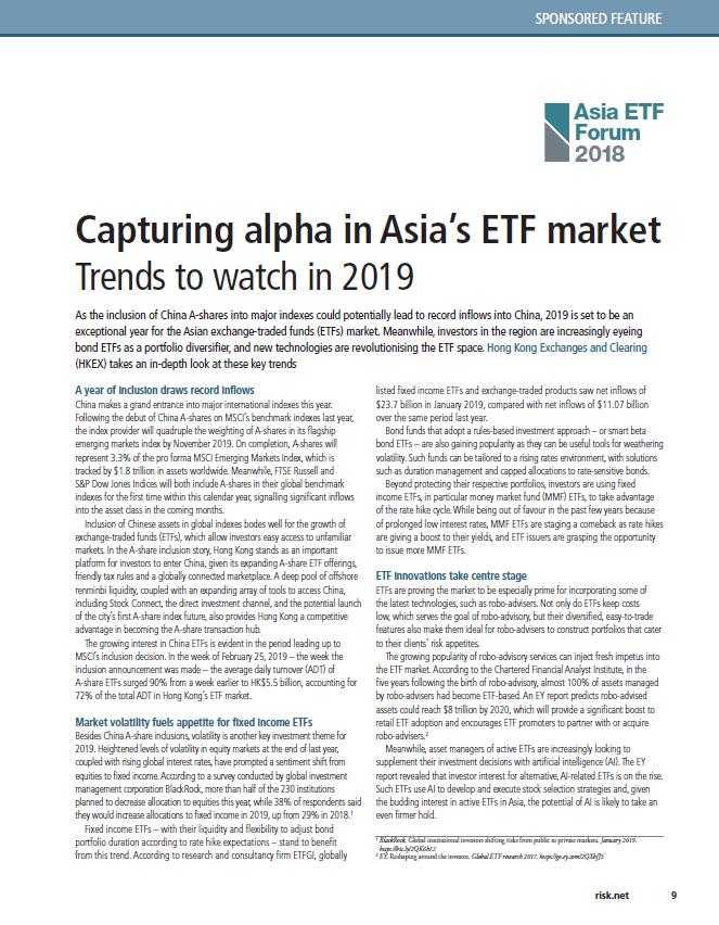 亚洲ETF受机构投资者青睐