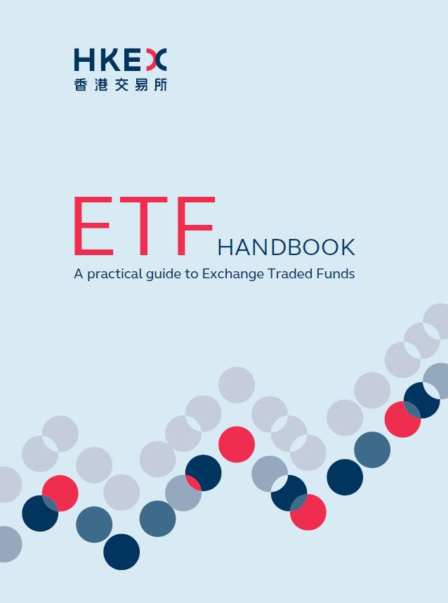 ETF Handbook