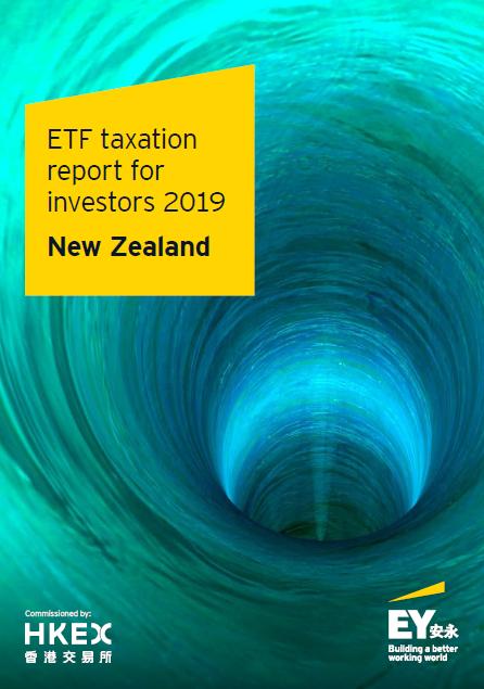 新西兰投资者交易所买卖基金税务报告2019