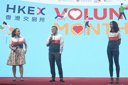 2020 hkex values