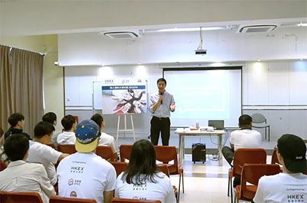 2020 hkex purpose