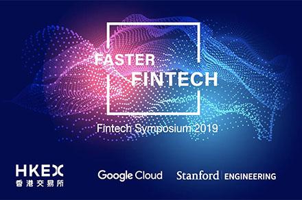 2019 Faster Fintech