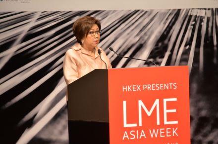 LME Asia Week 2018 Highlights