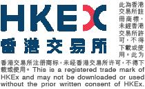 香港交易所商标