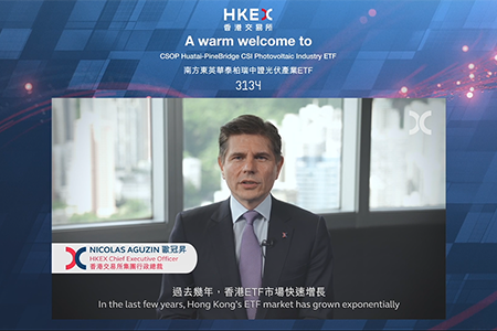 香港与内地ETF互挂计划